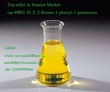 Russia top seller cas -2 2-Bromo-1-phenyl-1-pentanone factory