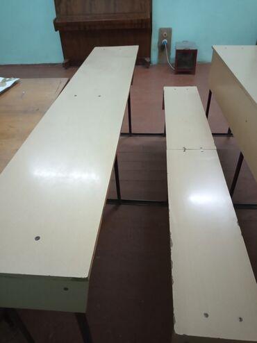 Услуги - Ленинское: 3 парты и скамейки, две доски