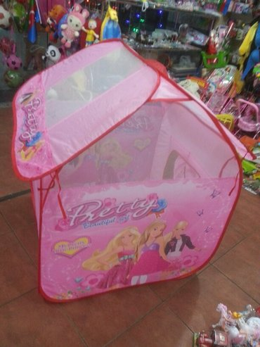 pişik yumşaq uşaq oyuncaqları - Azərbaycan: Oyuncaq Bakida onlayin Usaq ucun cadir eylenceli teze maldir almaq
