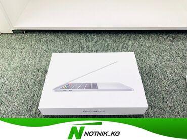ультрабук бишкек in Кыргызстан | LENOVO: Новый макбук-MacBook pro-модель-A2159-процессор-core