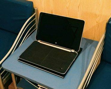 Bakı şəhərində  Hp Pavilion i7 UltraBook  - 950 manat - SATILIR - Əlaqə saxlamaq
