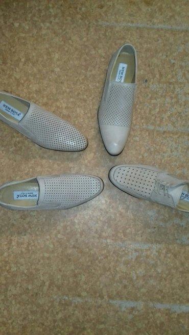 Летние варианты. Bota туфли очень классные. качество цены