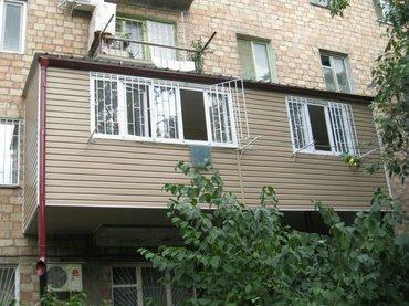Утепление лоджий на 100% ! Расширение балконов за 2 дня. Профисиально  в Бишкек