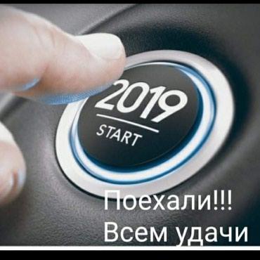 Требуется помошник руководителя.(мужчина или женшина от 25 до 45 лет) в Бишкек