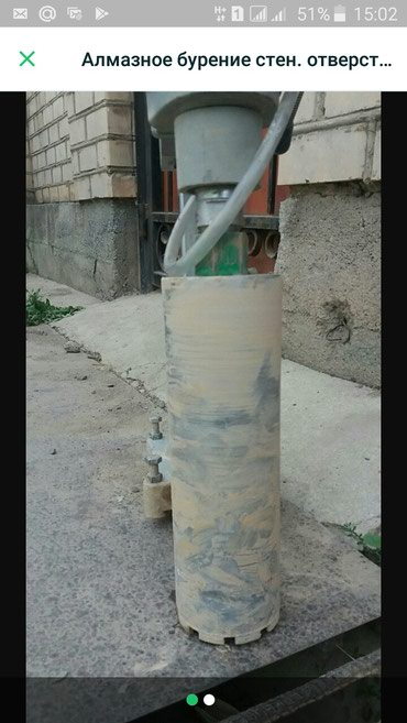 Алмазное бурение стен.Бурим отверстия в Бишкек