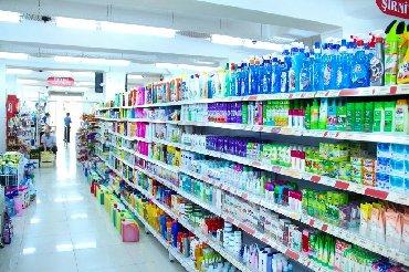 Mağazaların satışı - Azərbaycan: Срочно продается готовый полностью супермаркет в центре 1 этаж 2000
