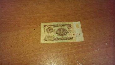 продаю советские купюры,антиквариат 1,3,5,10,25,50рублей,разных годов in Khandbari