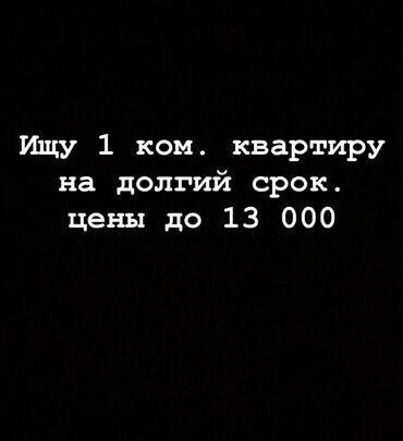 скупка мебели бу бишкек в Кыргызстан: 48 кв. м, С мебелью