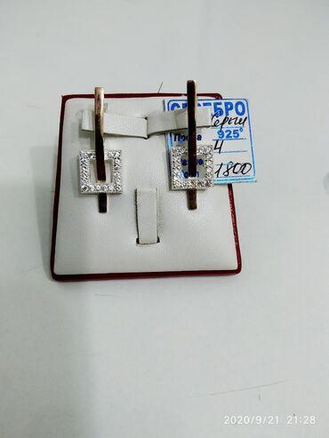 серьги для новорожденных в Кыргызстан: Серебро по цене бижутерии!!!, серьги серебро 925 пробы