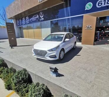 аренда авто в бишкеке с последующим выкупом в Кыргызстан: Hyundai Accent 1.6 л. 2021