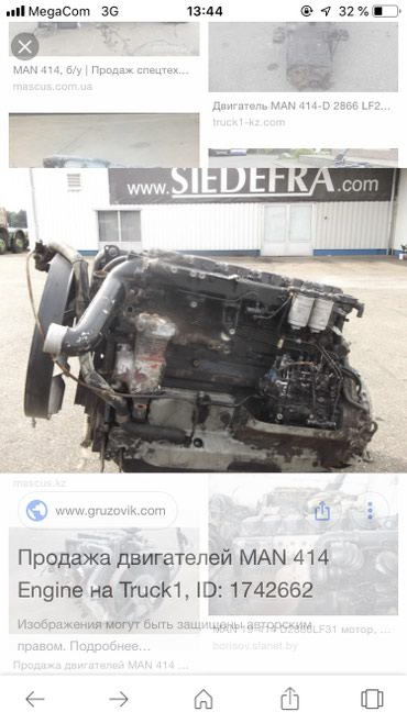 Двигатель ман 414 в сборе привозной рабочий , в Беловодское