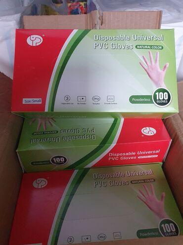 В розницу и оптом !!!Виниловые перчатки M,Л размеры Цена зависит от