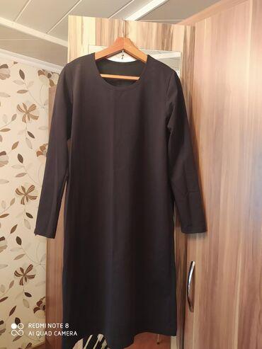Продаю платье. Размер 48-50