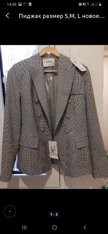 Пиджак турция размер 2000. Нет доставки через лалафо