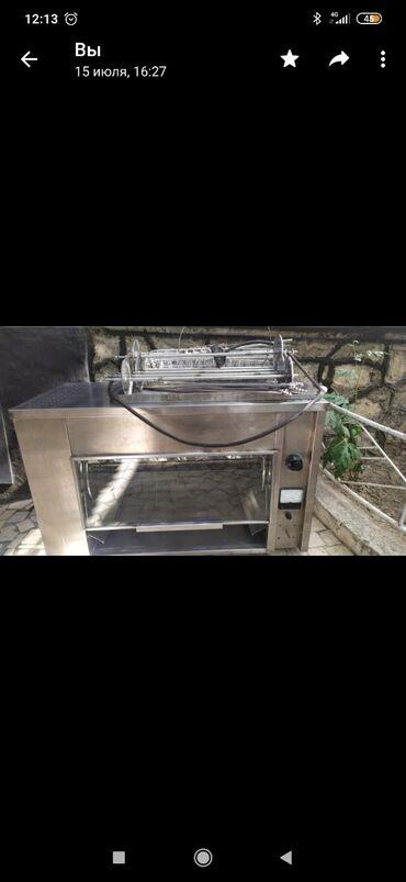 Техника для кухни - Кара-Суу: Электрические печка для гриль
