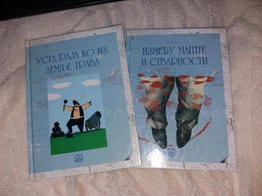 Lektire za 8 razred - Ruski Krstur