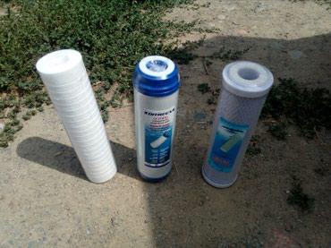 Продажа фильтров для воды по самым в Бишкек