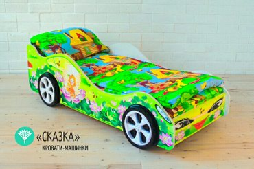 Кровать детский №614 в Бишкек