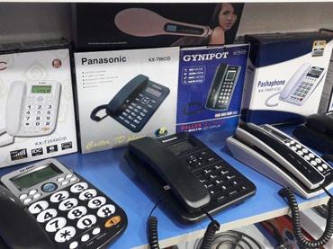 Xırdalan şəhərində Ev telelefonları istənilən ünvana çatdırılır keyfiyyətinə