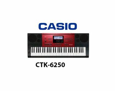 61 клавиша фортепианного типа. в Бишкек