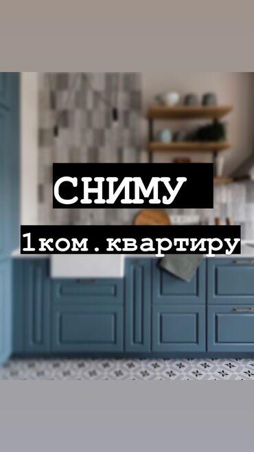 котел длительного горения бишкек in Кыргызстан   ОТОПЛЕНИЕ И НАГРЕВАТЕЛИ: 1 комната, 1 кв. м, С мебелью