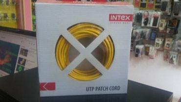 Bakı şəhərində Wifi ucun oturucu kabel 10metr