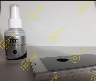 Медтовары - Пригородное: Готовый бизнес  - Жидкое нано стекло 50ml  - 100% original Есть все до
