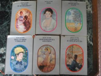Džejn Ostin - komplet od 6 knjiga. Izdavač: Narodna knjiga. Godina - Mladenovac