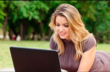 Требуется студентки (девушки). Наличие ноутбука. Интернет Маркетолог