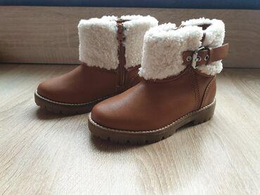 Детские деми ботиночки  ZARA