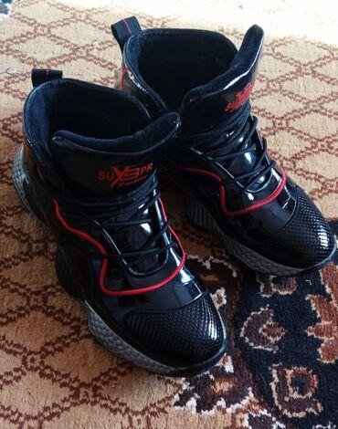 Зимние кроссовки. Покупал дорого,ТОРГ уместен!