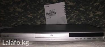 Продаю toshiba dvd player. Модель: sd-2950. в Бишкек