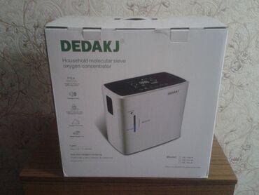 Доски 14 x 36 см настенные - Кыргызстан: Кислородный концентратор DEDAKJ.Малошумящий (45 дБ), компактный (340