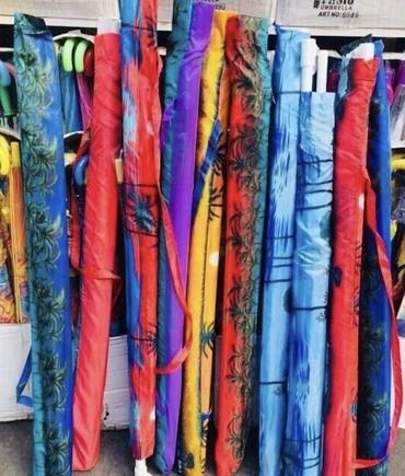 Садовые зонты в Кыргызстан: Пляжные зонты круглые 2м.-800сом, 2,2-900сом 2,5м-1100сом, 3м-1300с