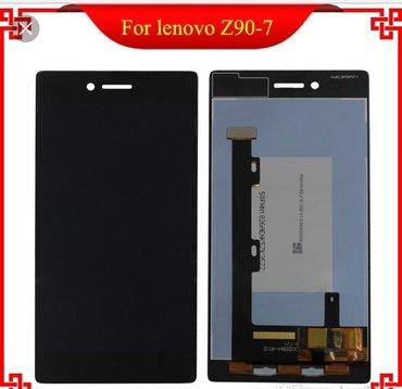 Bakı şəhərində Lenovo vibe shot z90-7 üçün ekran satılır.. Təzədir,