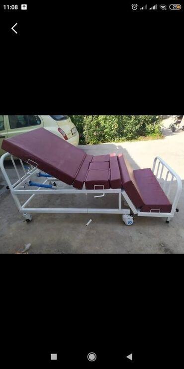 утка для больных в Кыргызстан: 4х-функциональная мед.кровать для лежачих больных 20 апреля сдаём!!!