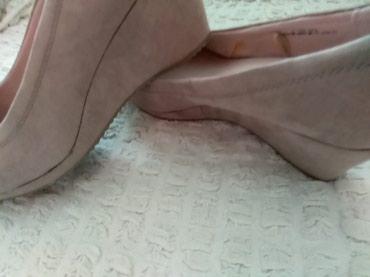 Muske-cipele-41 - Srbija: Nove drap cipele broj 41