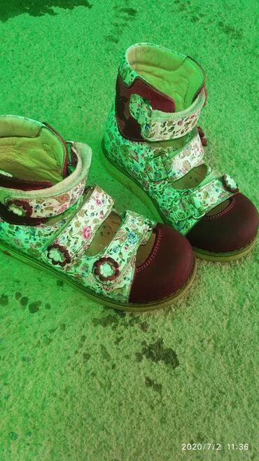 Продам ортопедическую обувь в хорошем состоянии размер 26 одевали