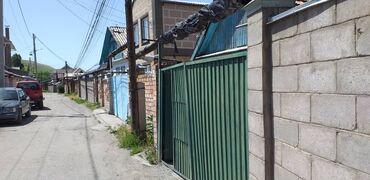 работа в токмаке с ежедневной оплатой в Кыргызстан: Продам Дом 60 кв. м, 5 комнат