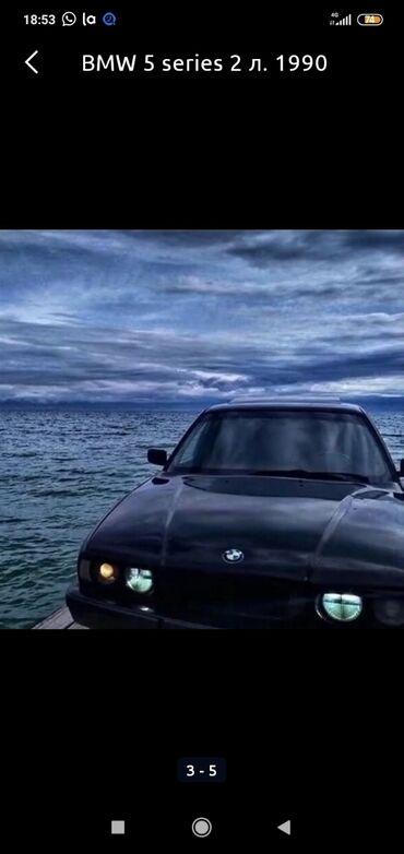 штатная сигнализация приора в Кыргызстан: BMW 5 series 2 л. 1990
