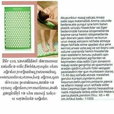 9 elan | TURMALIN XALÇALAR: Akupunktur masaj xalcasi