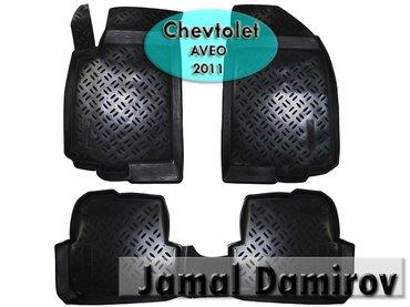 Bakı şəhərində Chevrolet Aveo 2011 üçün poliuretan ayaqaltılar.Полиуретановые