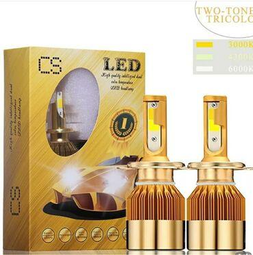1) Светодиодные мини-лампы для автомобильных фар, 2 шт., H7