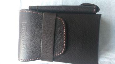 Ostalo | Batajnica: Nova (nekorišćena) kožna tabakera prvoklasna koža tamno braon boja za