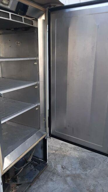 Однокамерный Белый холодильник