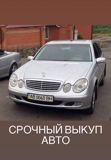 Автомобили в Бишкек: Другое 2020