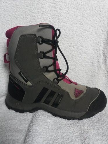 Adidas cizme primaloft 36 2/3 - Prokuplje