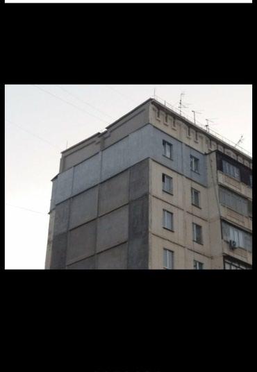 Утепление балконов и казирков швов все виды высотных работы в Бишкек