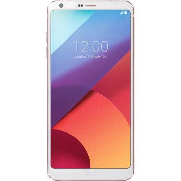 lg-g6 в Азербайджан: LG G6 (4GB, 32GB White)Kredit kart sahibləri 18 aya qədər kreditlə