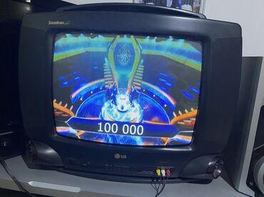 телевизор самсунг 54 см в Кыргызстан: Продаю телевизор lg б/у в рабочем состоянии